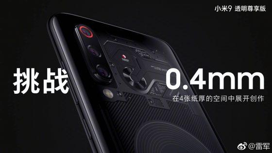 Xiaomi Mi 9 Transparent Edition cena specyfikacja techniczna opinie gdzie kupić najtaniej w Polsce