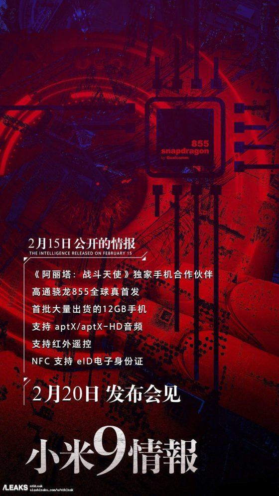 Xiaomi Mi 9 Explorer Edition cena specyfikacja techniczna kiedy premiera opinie gdzie kupić najtaniej w Polsce