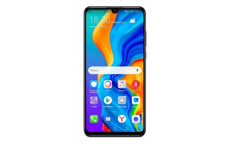 Huawei P30 Lite cena opinie specyfikacja techniczna kiedy premiera gdzie kupić najtaniej w Polsce Android Enterprise Program