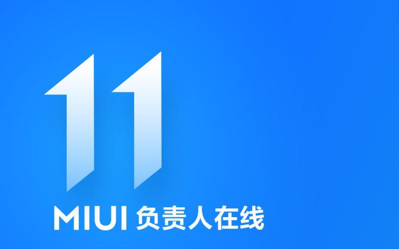 Xiaomi MIUI 11 beta kiedy premiera Redmi nowości nowe funkcje