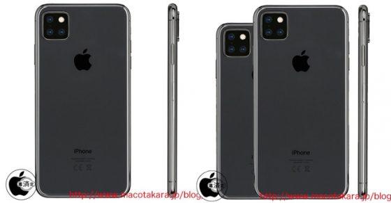 Apple iPhone 2019 aparat kiedy premiera cena opinie gdzie kupić najtaniej w Polsce