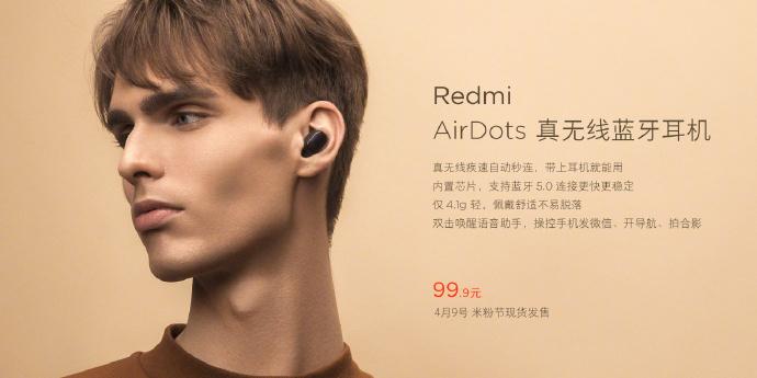 Xiaomi Redmi AirDots cena opinie specyfikacja techniczna gdzie kupić najtaniej w Polsce