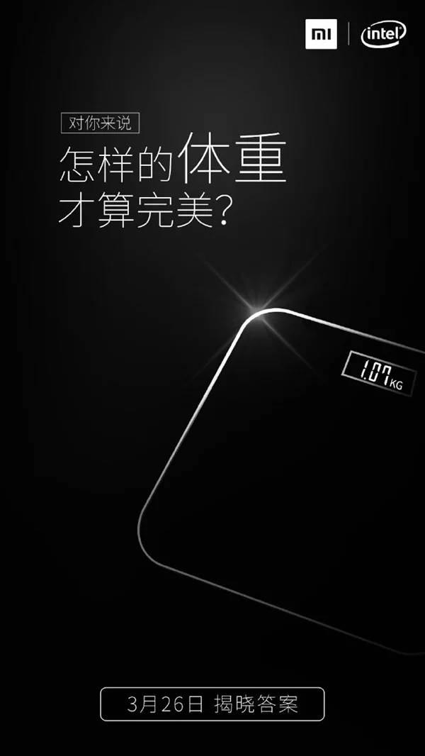 Nowy Xiaomi Mi Notebook Air cena kiedy premiera specyfikacja techniczna gdzie kupić najtaniej w Polsce opinie