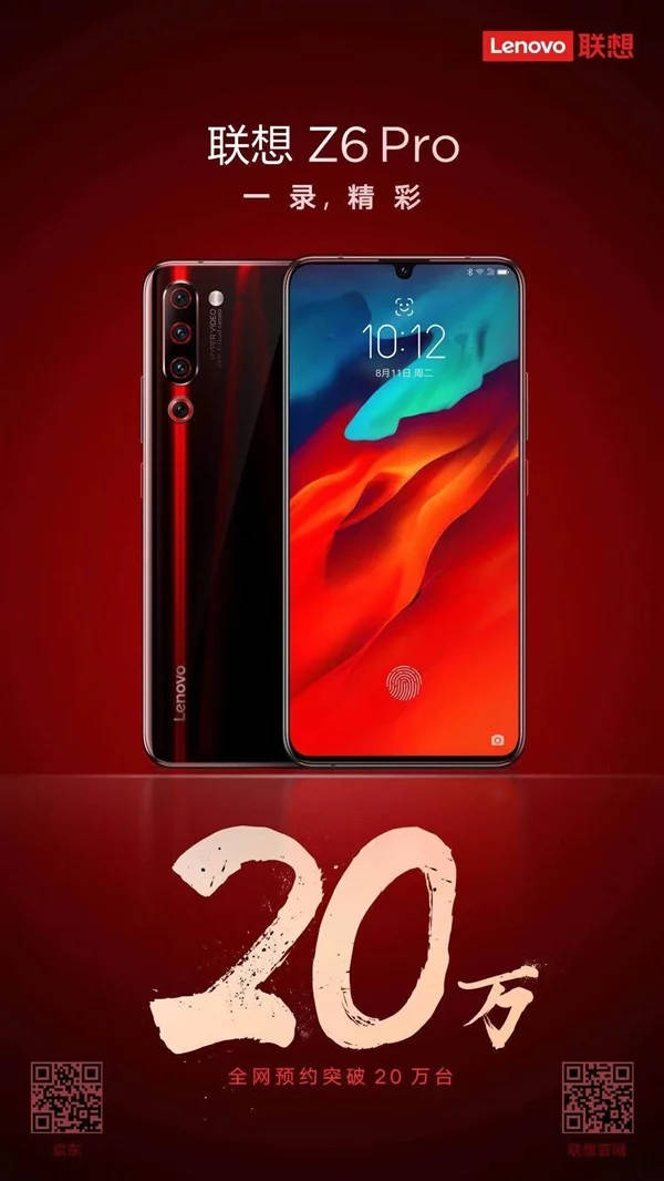 Lenovo Z6 Pro cena gdzie kupić najtaniej opinie specyfikacja techniczna Xiaomi Mi 9