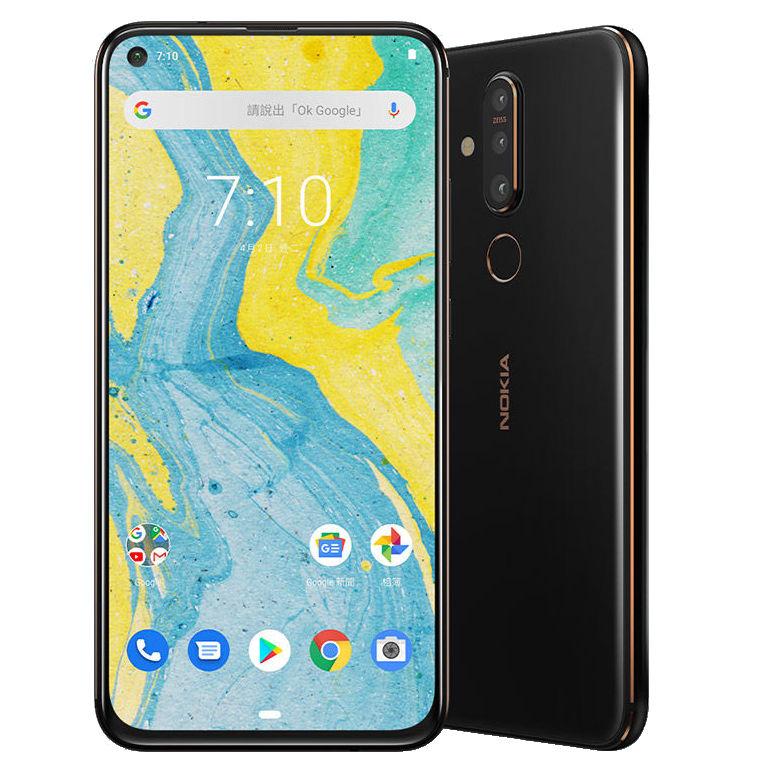 Nokia X71 cena specyfikacja techniczna premiera opinie gdzie kupić najtaniej w Polsce HMD Global
