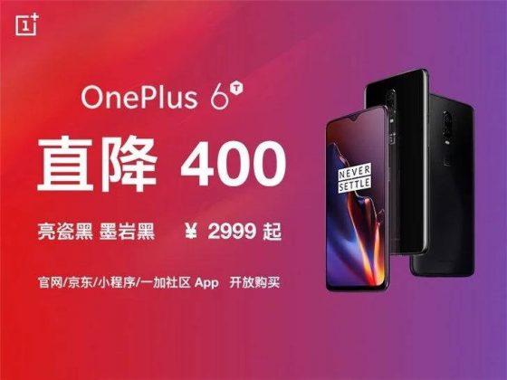 OnePlus 7 6T cena kiedy premiera przecieki plotki przedsprzedaż