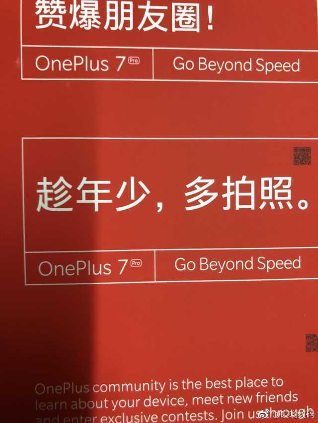 OnePlus 7 Pro cena kiedy premiera plotki przecieki specyfikacja techniczna wycieki