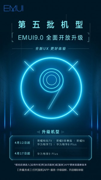 EMUI 9.0 Android Pie dla Huawei Emjoy 9 Plus 8 Plus 7s Honor 7X 9i 8 Youth Edition