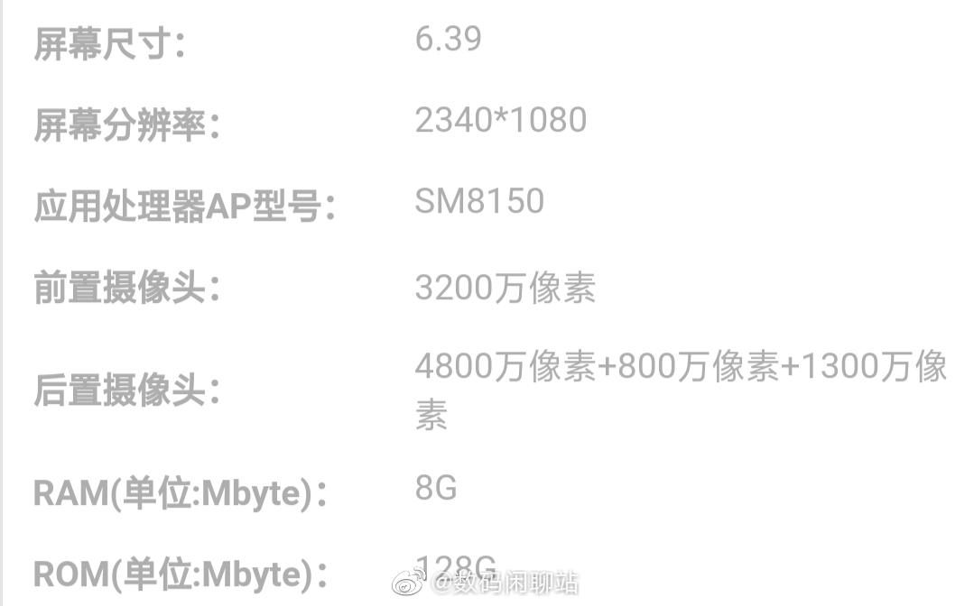 Flagowiec Redmi Xiaomi Mi 9 cena specyfikacja techniczna plotki przecieki kiedy premiera