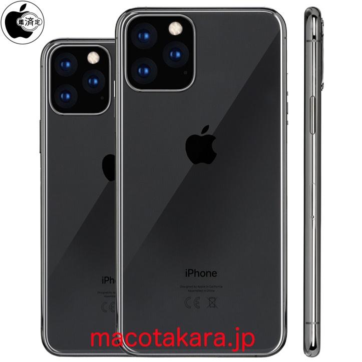 Apple iPhone 2019 11 kiedy premiera potrójny aparat plotki przecieki wycieki
