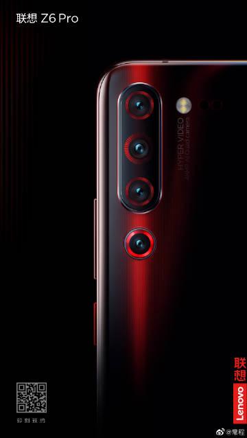 Lenovo Z6 Pro plotki przecieki specyfikacja techniczna Xiaomi Mi 9 Huawei P30 Pro