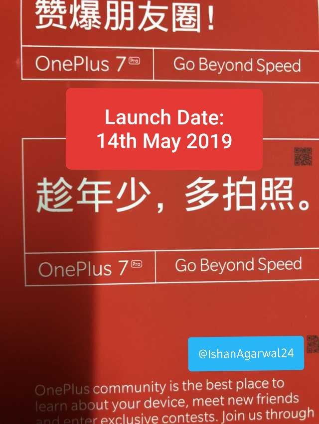 OnePlus 7 Pro kiedy premiera Honor 20 plotki przecieki specyfikacja techniczna