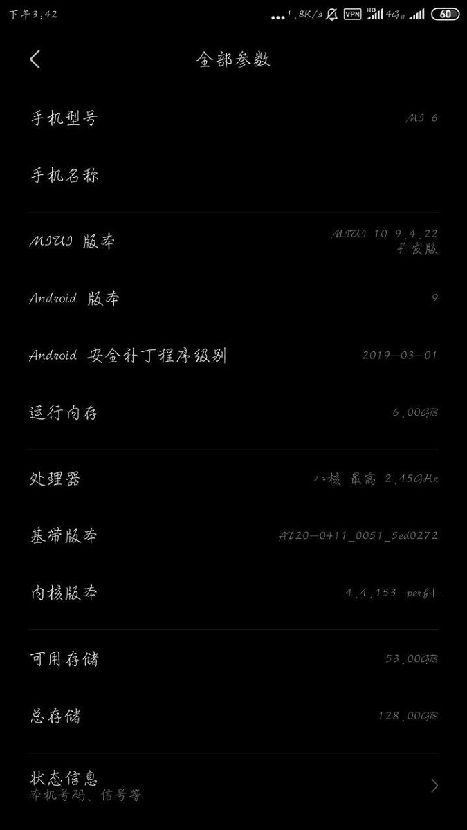 Xiaomi Mi 6 kiedy aktualizacja do Android Pie MIUI 10 beta