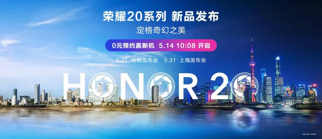 Honor 20 Pro rezeracja przedsprzedaż cena kiedy premiera specyfikacja techniczna plotki przecieki