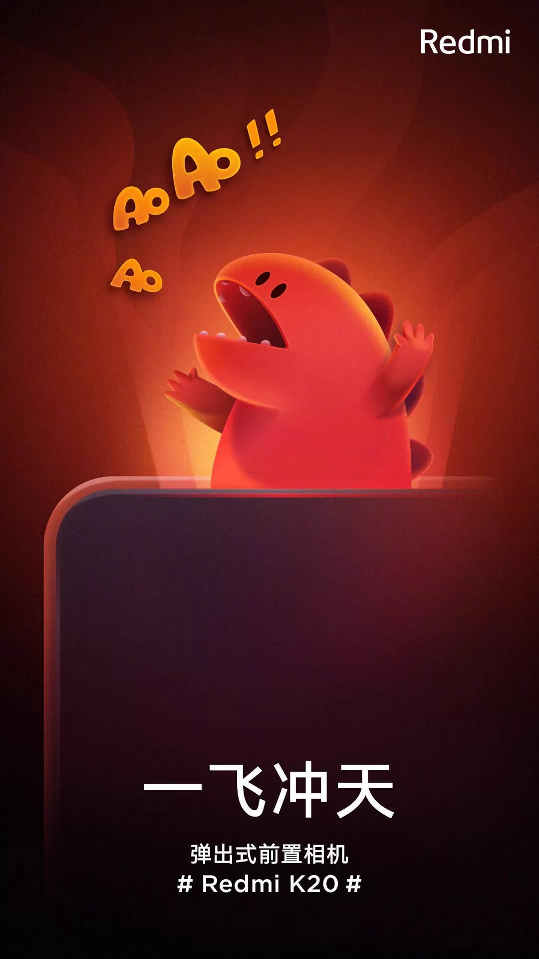 flagowiec Redmi K20 Pro Xiaomi cena kiedy premiera teaser plotki przecieki specyfikacja techniczna
