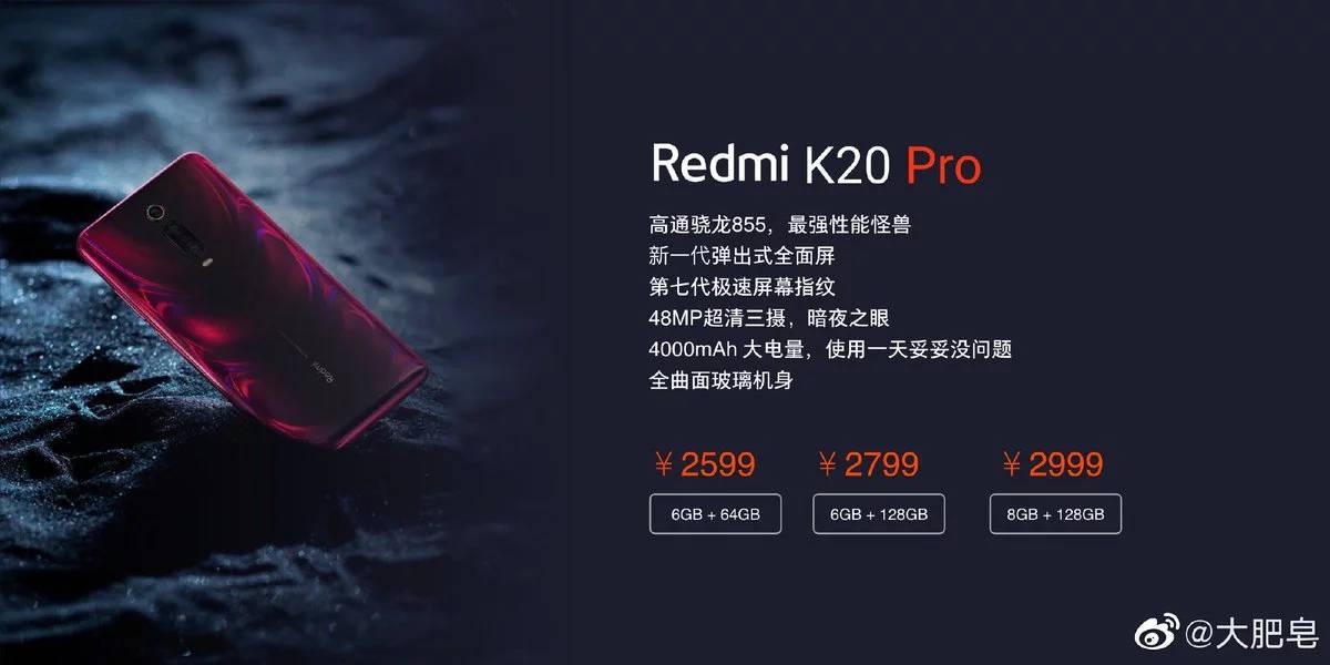 flagowiec Redmi K20 Pro cena Xiaomi Mi 9 plotki przecieki wycieki specyfikacja techniczna kiedy premiera