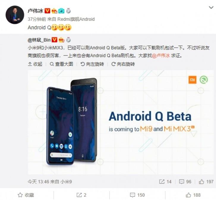 Flagowiec Redmi X Xiaomi Mi 9 Mix 3 5G kiedy system Android 10 beta z MIUI 11