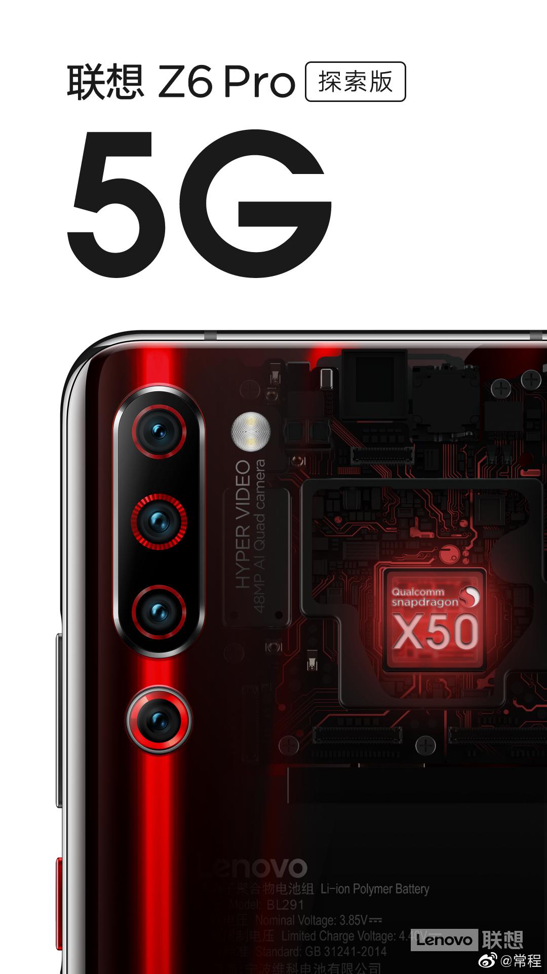 Lenovo Z6 Pro Discovery Edition 5G cena opinie specyfikacja techniczna gdzie kupić najtaniej w Polsce