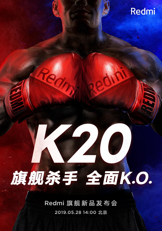flagowiec Redmi K20 Pro kiedy premiera data premiery Xiaomi plotki przecieki specyfikacja techniczna gdzie kupić najtaniej w Polsce