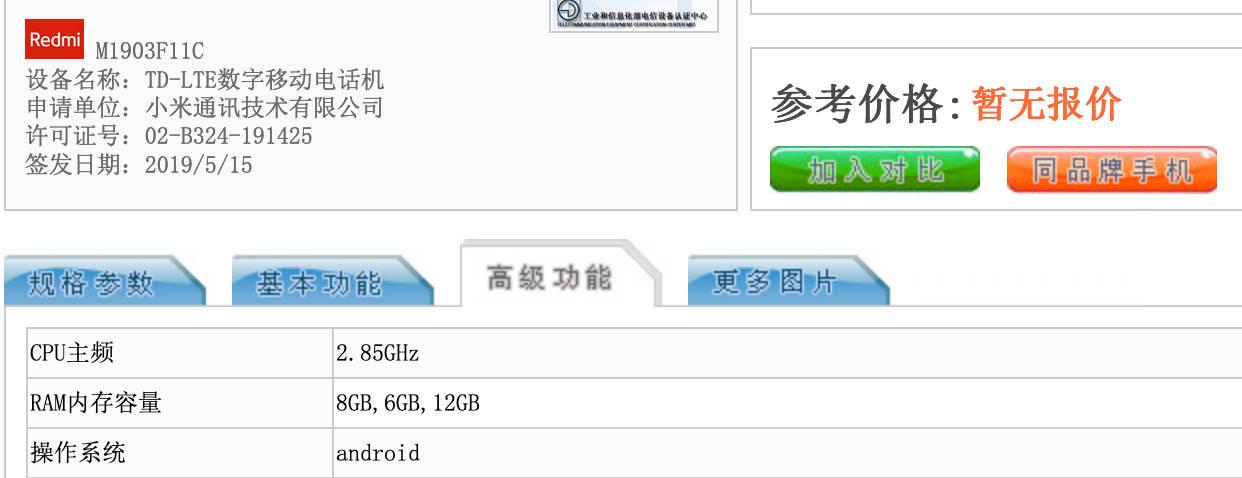 Xiaomi Mi 9T Redmi K20 Pro cena kiedy w Polsce opinie gdzie kupić najtaniej specyfikacja techniczna 12 GB RAM