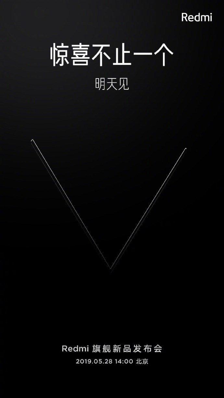 Laptop redmi K20 Redmibook 14 kiedy premiera Xiaomi specyfikacja techniczna plotki przecieki wycieki