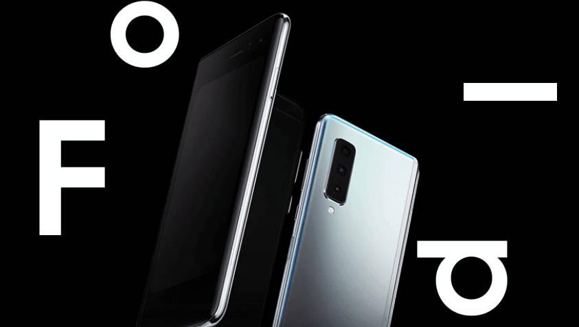 Samsung Galaxy Fold 2 kiedy premiera wygląd design plotki przecieki wycieki Samsung Galaxy Note 10