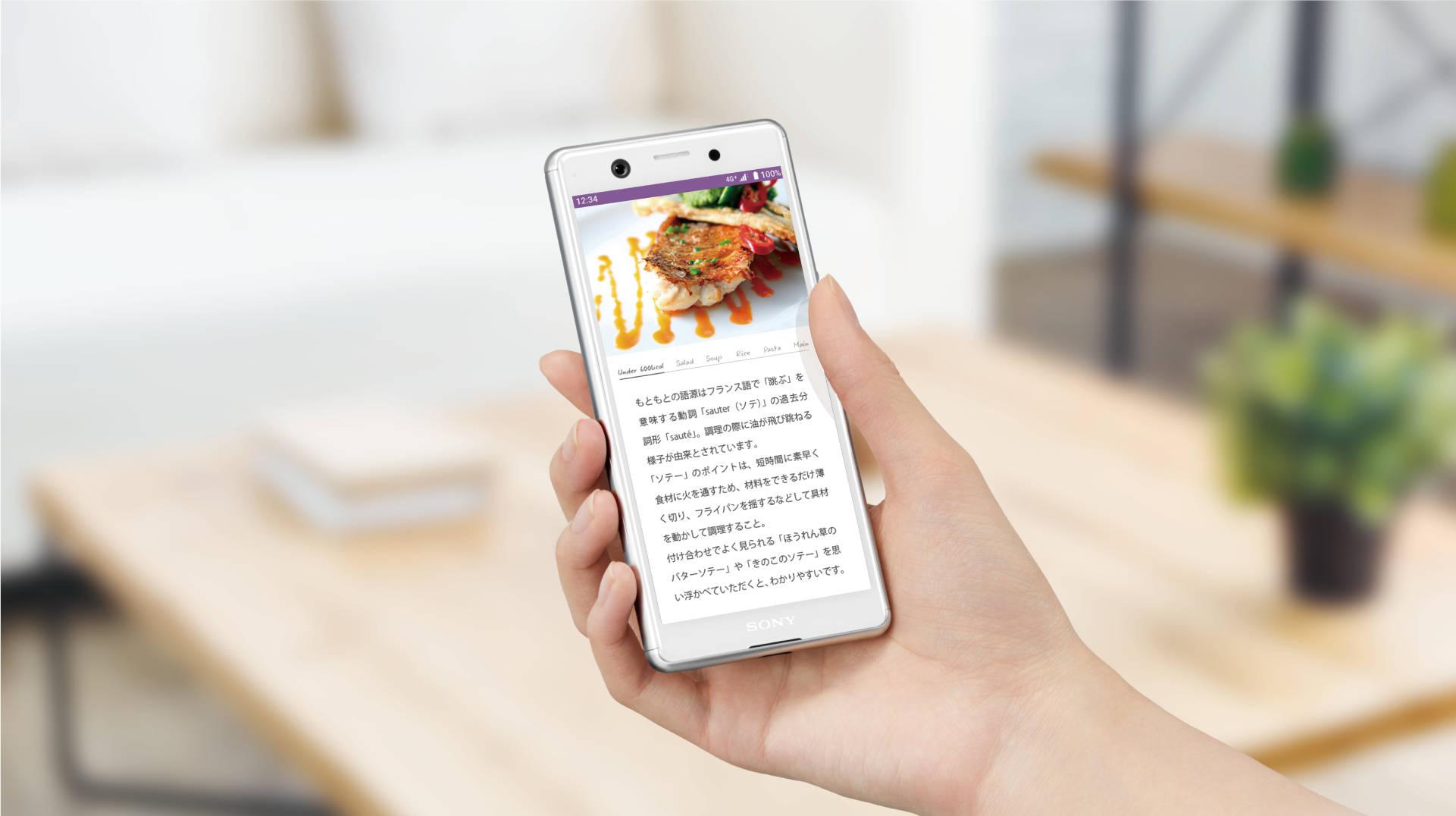 Sony Xperia Ace cena XZ4 Compact gdzie kupić najtaniej w Polsce premiera specyfikacja techniczna opinie Android 10 dla Xperia 1 5 XZ2 Compact Premium XZ3
