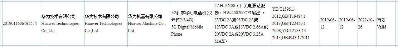 Składany smartfon Huawei Mate X kiedy premiera specyfikacja techniczna gdzie kupić najtaniej w Polsce