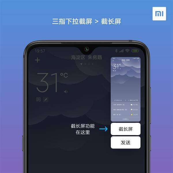 MIUI 11 Beta kiedy premiera Xiaomi Redmi nowe funkcje nowości co nowego