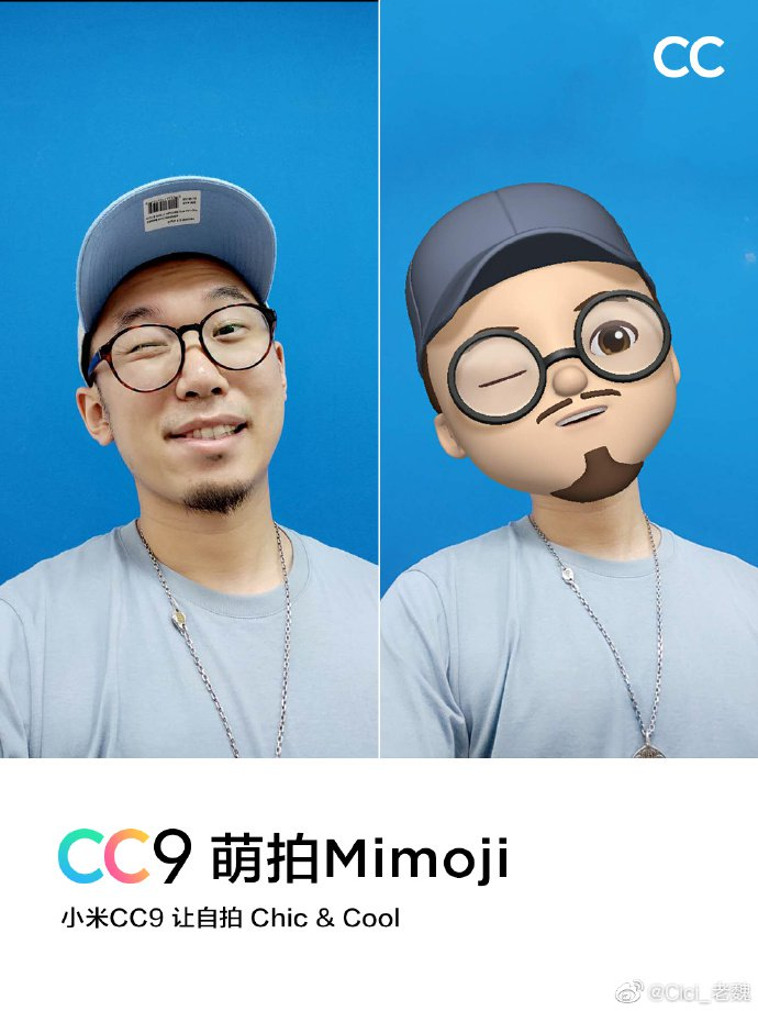 Xiaomi Mi CC9 nowe Mimoji kiedy premiera specyfikacja techniczna plotki przecieki wycieki