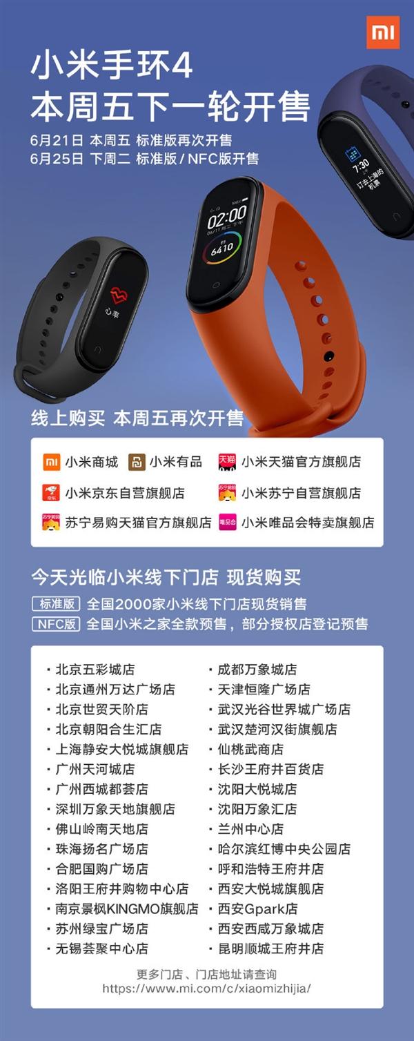 Xiaomi Mi Band 4 NFC cena opinie funkcje gdzie kupić najtaniej w Polsce