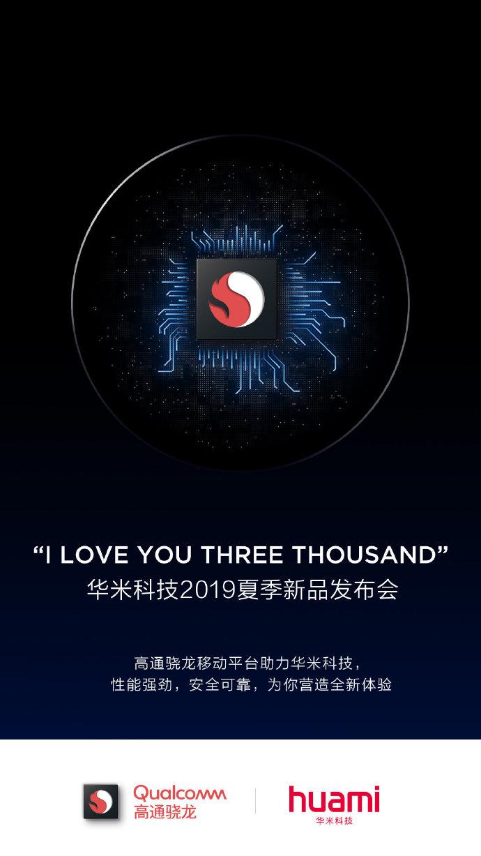 Xiaomi Mi Band 4 Huami Amazfit Verge 2 kiedy premiera przecieki plotki wycieki