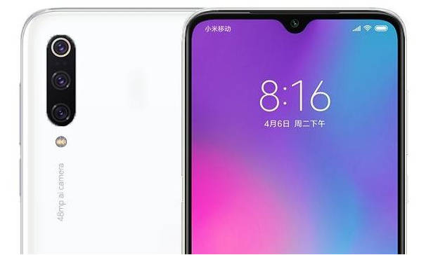 Xiaomi CC9 kiedy premiera data premiery plotki przecieki wycieki specyfikacja techniczna