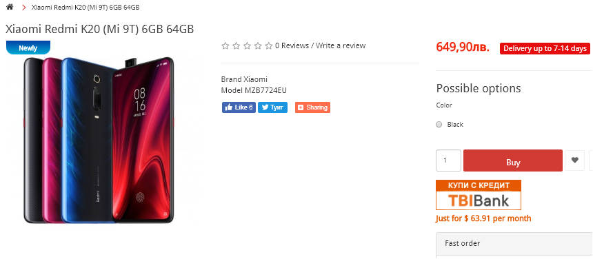 Redmi K20 Xiaomi mi 9T cena kiedy w Polsce gdzie kupić najtaniej data premiery opinie specyfikacja techniczna
