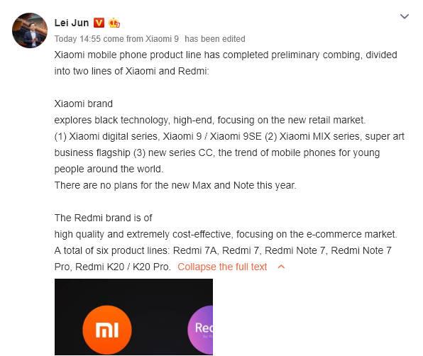 Xiaomi Mi Max 4 Mi Note 4 kiedy premiera Lei Jun plotki przecieki wycieki