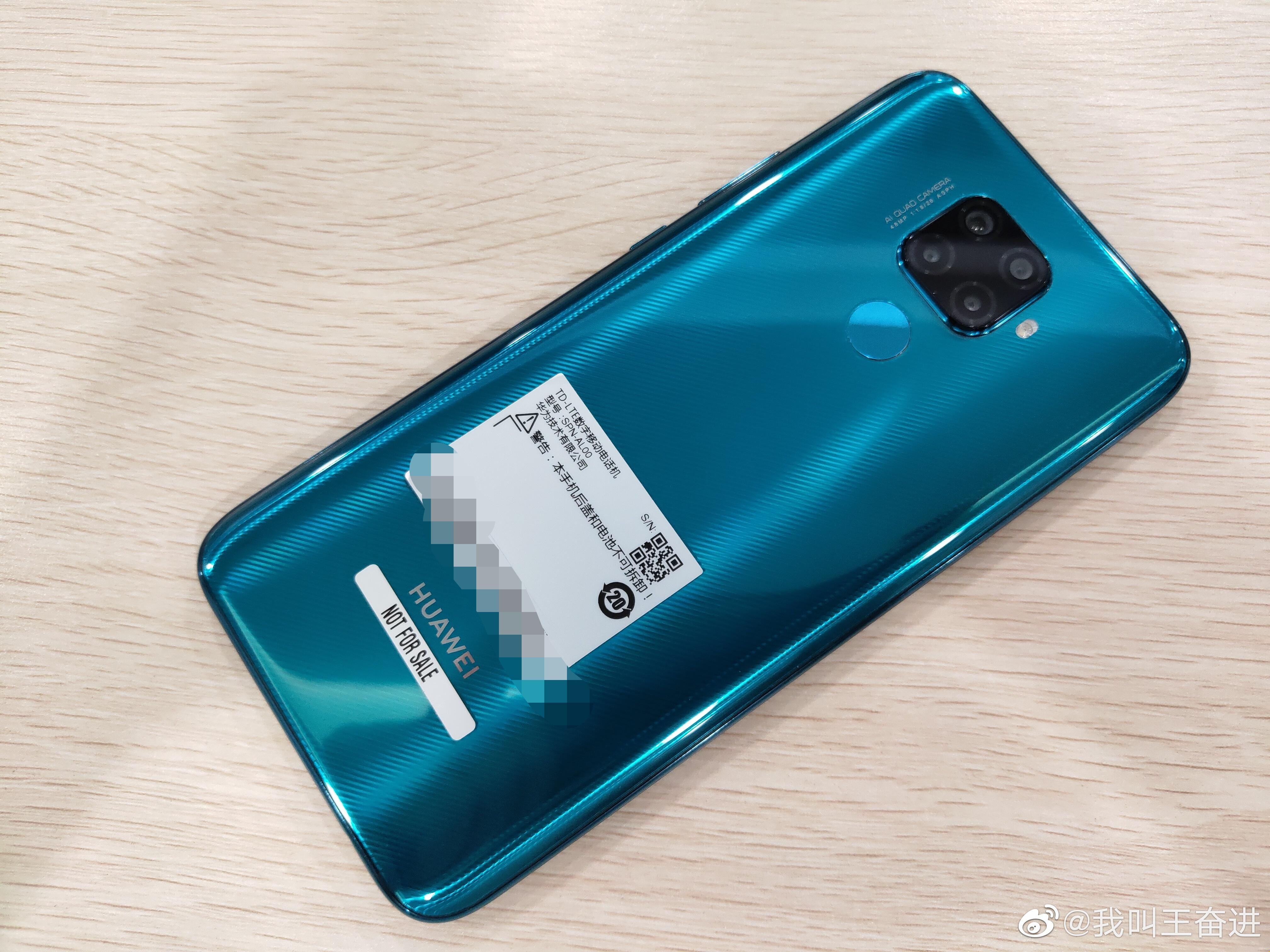 Huawei Mate 30 Lite kiedy premiera zdjęcia plotki przecieki wycieki specyfikacja techniczna