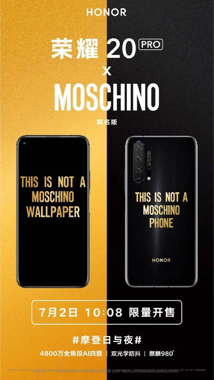 Honor 20 Pro Moschino Edition cena gdzie kupić najtaniej w Polsce opinie specyfikacja techniczna