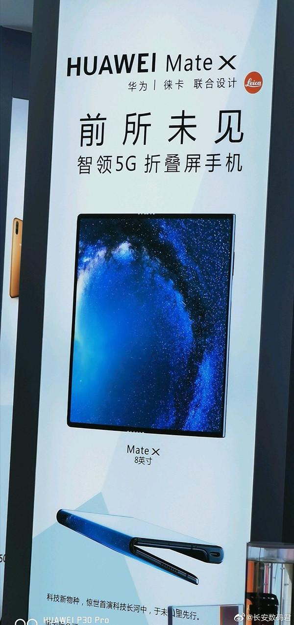 Huawei Mate x Samsung Galaxy Fold kiedy premiera