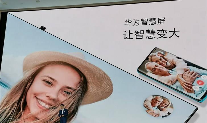Huawei Honor Smart Screen telewizor Smart TV 4K UHD kiedy premiera opinie funkcje specyfikacja techniczna Honghu 818