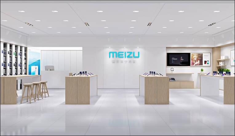 Meizu zwolnienia biznes zła sytuacja zamykane sklepy opinie