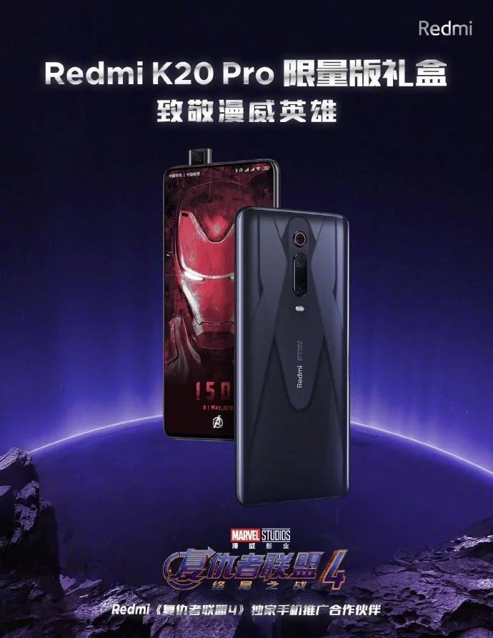 Redmi K20 Pro Marvel Hero Limited Edition Xiaomi Mi 9T