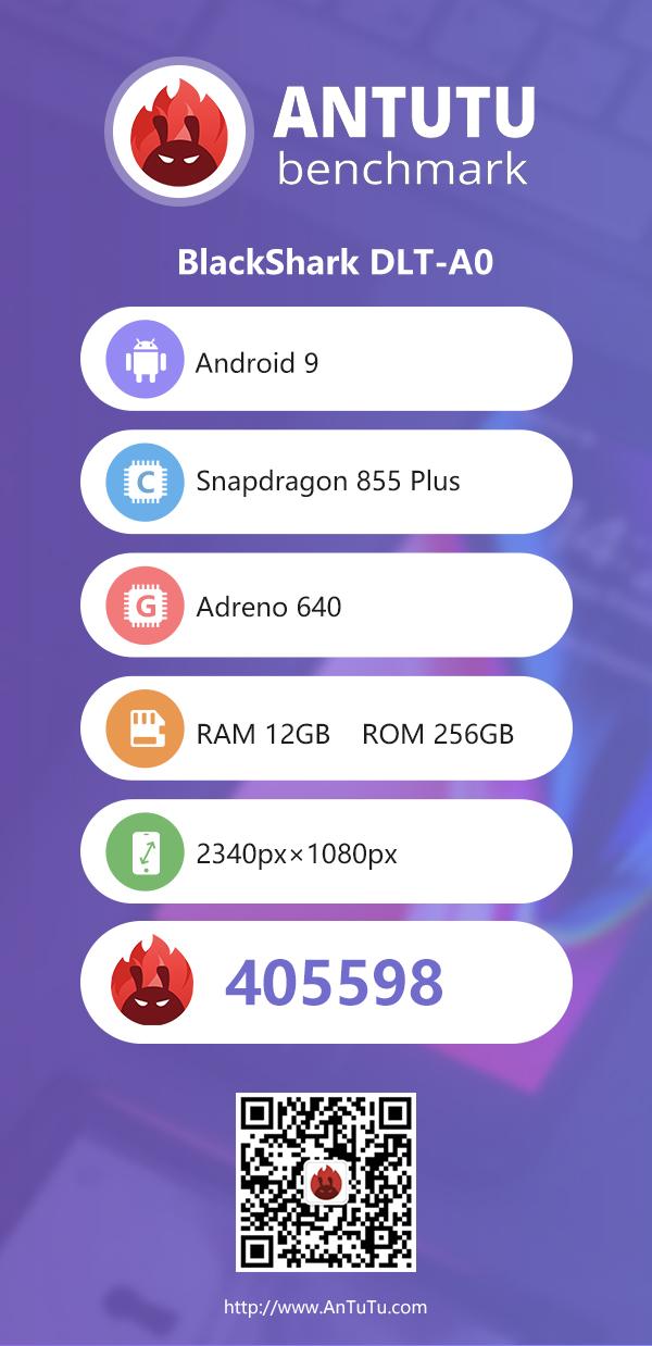 Xiaomi Black Shark 2 Pro z procesorem Snapdragon 855 Plus AnTuTu specyfikacja techniczna plotki wycieki przecieki opinie gdzie kupić najtaniej w Polsce kiedy premiera