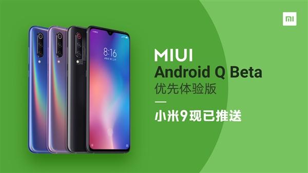 Xiaomi Mi 9 Android Q beta MIUI 10 11 kiedy premiera dostępność testy aktualizacja