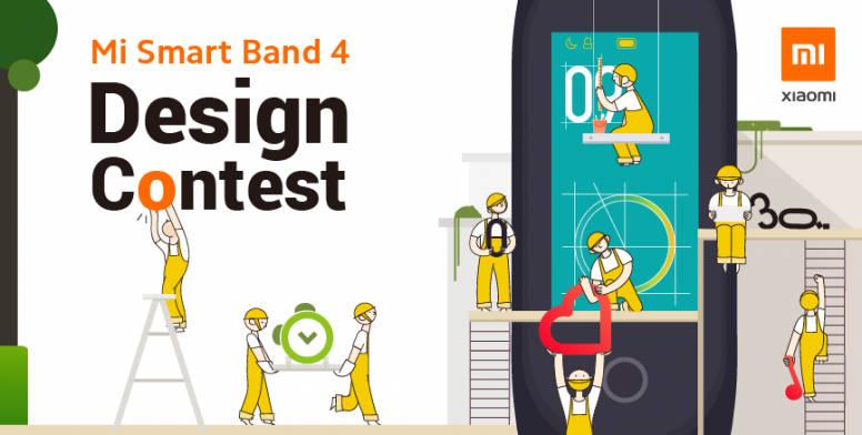 Xiaomi Mi Band 4 konkurs cena gdzie kupić najtaniej w Polsce kiedy oficjalna dystrybucja opinie