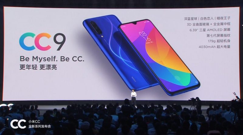 Xiaomi Mi CC9e cena premiera specyfikacja techniczna opinie gdzie kupić najtaniej w Polsce