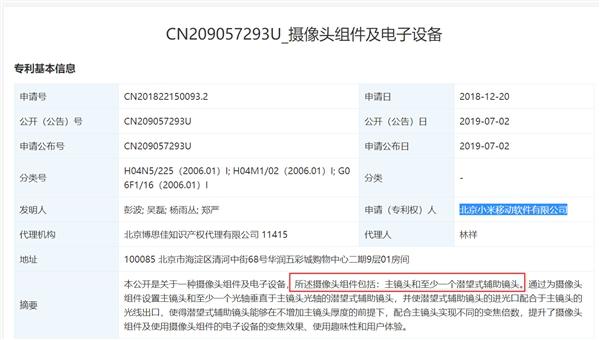 Xiaomi Mi Mix 4 kiedy premiera plotki przecieki wycieki peryskopowy zoom Huawei P30 Pro Oppo Reno 10x Zoom