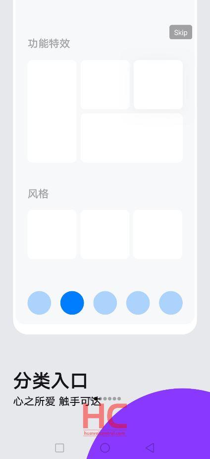 EMUI 10 beta co nowego kiedy aktualizacja nowości zmiany jakie smartfony Huawei