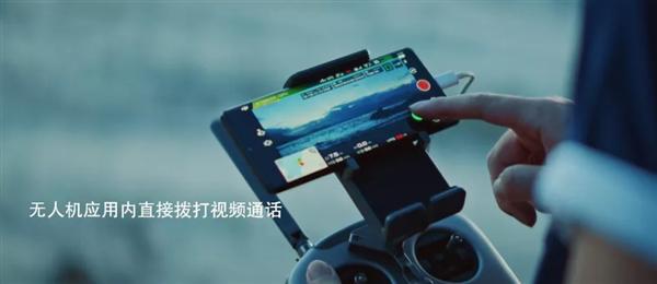 EMUI 10 Huawei Honor kiedy premiera aktualizacja drony połączenia