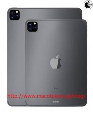 iPad Pro 2019 kiedy premiera iPhone 2019 plotki przecieki wycieki specyfikacja techniczna Apple jaki aparat