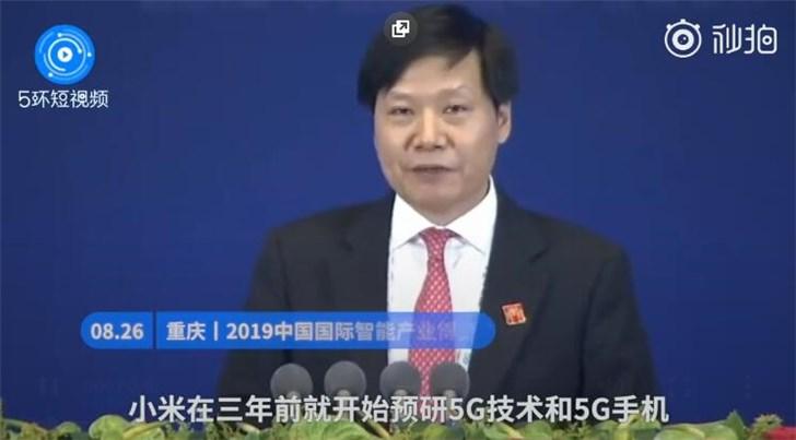 Xiaomi Mi 9S 5G MIUI 11 Lei Jun kiedy premiera plotki przecieki wycieki specyfikacja techniczna opinie